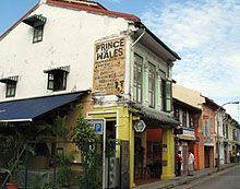 prince of wales pub singapore